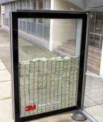 Реклама бронированного стекла
