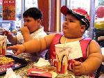 Поколение Макдональс