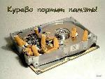 Бросайте курить!