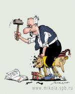 Наказание Буратино