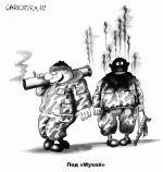 "Под ""Мухой"""
