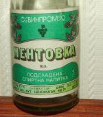 Ментовка