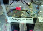 Антикомпьютерные очки