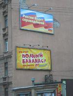 Справедливая Россия ...