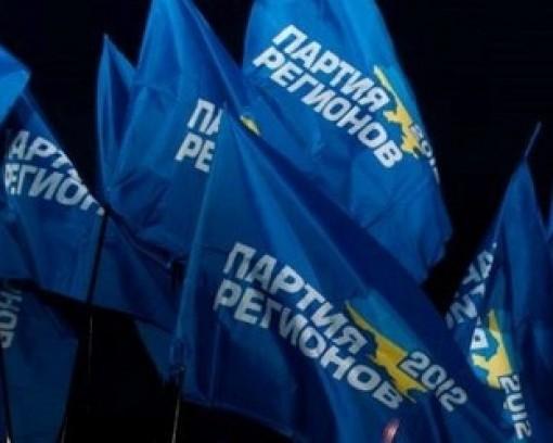 Банковая согласна отдать власть на Донбассе Парии регионов